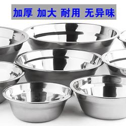 加厚加深201不锈钢碗盆圆形汤盆打蛋盆菜盆和面盆洗菜盆调料盆子