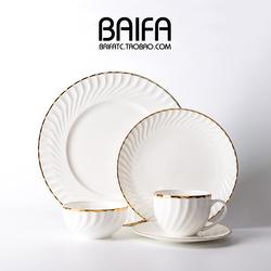 牛排盘 创意欧式金边陶瓷骨瓷西餐盘 西式家用菜盘 餐具套装 盘子
