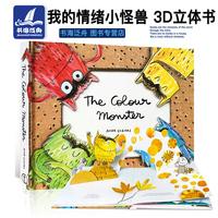 英文原版绘本The Colour Monster 我的情绪小怪兽 3D立体书 颜色怪兽 3-5-6岁儿童情绪认知管理书籍
