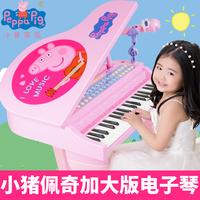 贝芬乐儿童电子琴话筒音乐宝宝玩具小钢琴3-6岁女孩小猪佩奇初学