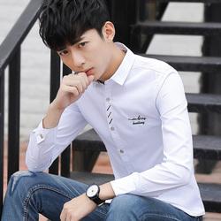衬衫男长袖修身秋天韩版高中学生潮流休闲衬衣青少年帅气秋季衣服