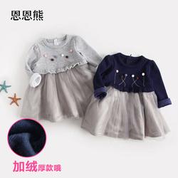 女童连衣裙冬季公主加绒加厚保暖2017新款洋气韩版秋冬款宝宝裙子