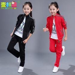 童装女童二件套春秋款套装秋装运动儿童女2017新款女孩中大童卫衣
