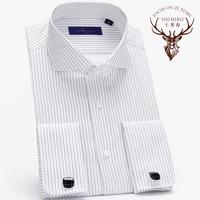 十米布高支棉条纹法式衬衫男商务纯棉温莎领长袖修身免烫袖扣衬衣