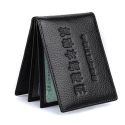 真皮驾驶证皮套男女行驶证卡套牛皮多功能证件卡包机动车驾照夹本