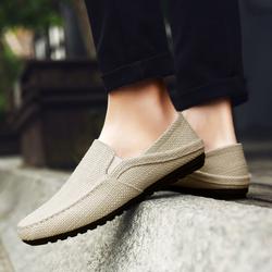 帆布鞋男夏季透气豆豆鞋男休闲鞋韩版春天男鞋子亚麻布鞋男懒人鞋