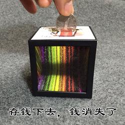 闪光魔术盒存钱罐魔术盒近景魔术玩具魔术道具新奇特玩具创意礼物