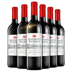 澳洲原瓶进口红酒奔富洛神山庄赤霞珠干红葡萄酒整箱6支装