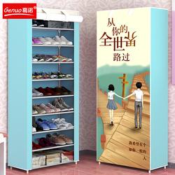 鞋架简易多层家用防尘组装经济型宿舍寝室小号鞋架子收纳柜布鞋柜