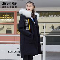 波司登貉子毛大毛领韩版时尚街头休闲羽绒服女冬装外套B70142104