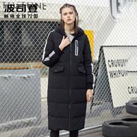 波司登时尚运动休闲中长款连帽羽绒服女士撞色冬装外套B70142008V