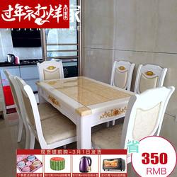 实木大理石餐桌椅组合现代简约家用吃饭桌子欧式长方形小户型6人