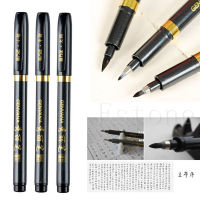 Chinese Japanese Calligraphy Brush Ink Pen Writing Drawing T
