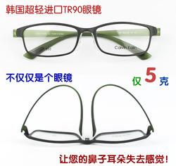 韩国进口超轻不变形TR90近视眼镜架 带鼻托 板材镜架超轻 男女