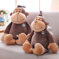 大猩猩毛绒玩具公仔 羽绒棉猴子布娃娃玩偶抱枕儿童生日礼物女生