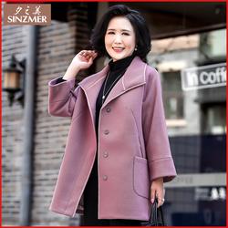 妈妈装毛呢外套中老年女装秋冬装厚呢子大衣40岁50中年人棉衣服装