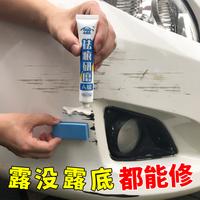 车漆划痕修复神器正品深度刮痕修补去痕漆面银珍珠白色汽车补漆笔