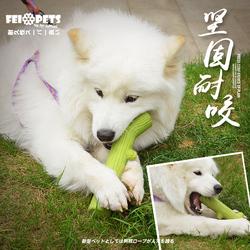 狗狗玩具 磨牙棒耐咬洁齿拉布拉多哈士奇金毛大型犬骨头咬胶玩具