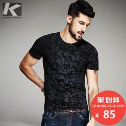 [包邮]Kuegou 新款男装短袖T恤 男士欧美修身印花体恤 男衣服836