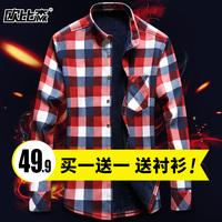 冬季新款保暖衬衫男长袖加绒加厚韩版修身休闲格子衬衣青少年寸衫