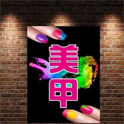 高清美甲店海报美指甲化妆图片彩妆图广告宣传画 美甲海报定制