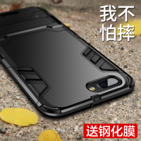 oppor11手机壳R11Plus男款防摔oppor11s全包硅胶保护套个性创意潮