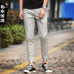 布衣传说夏季弹力薄休闲裤子男韩版潮流青年修身小脚裤长裤男裤潮