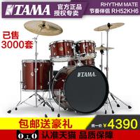 正品TAMA架子鼓 节奏伴侣 RH52KH6 成人爵士鼓 架子鼓5鼓