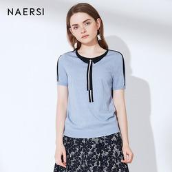 娜尔思女装冰丝针织衫女2018新款休闲宽松修身运动遮肚子打底衫