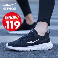 鸿星尔克男鞋运动鞋夏季透气网面正品跑步鞋2018新款休闲黑白色