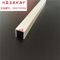 装饰木纹铝合金U型铝材 护角包边铝槽 彩色喷涂槽铝卡条 加工定制