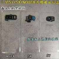 三星S7edge 原装透明后盖 note8三星S8透明后盖玻璃S9DIY改装后盖