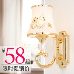 现代简约创意LED水晶壁灯卧室床头灯欧式客厅背景墙楼梯过道壁灯