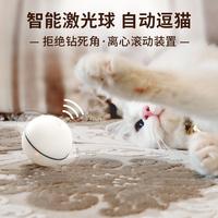 逗宠黑科技抖音同款猫咪狗狗自动逗猫逗狗宠物智能电动激光玩具球