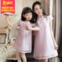 【送不同款】颐贝贝亲子时装 经典款母女旗袍 粉色欧根纱绣花连衣裙