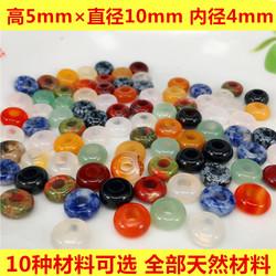5×10天然水晶玛瑙玉石大孔珠算盘珠DIY编绳手绳材料粗线 4mm大孔