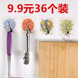 36个强力粘胶挂钩粘钩厨房无痕墙壁吸盘挂钩浴室免打孔 壁挂承重