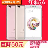 现货【送运费险】Xiaomi/小米 红米5A全网通4G手机 红米note 5a
