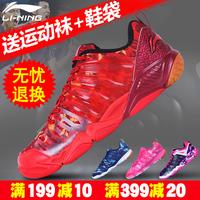 官网正品 李宁羽毛球鞋男鞋女鞋透气运动鞋防滑耐磨跑步训练鞋