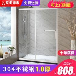 304不锈钢浴室屏风钢化玻璃淋浴房隔断玻璃门一字型沐浴房B-BZ21