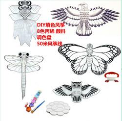 DIY风筝材料包 儿童教学绘画风筝diy 空白填色风筝 自制风筝材料