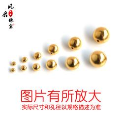 金珠子 24K镀金DIY配件金珠散珠黄金珠圆珠 金色隔珠 藏式108佛珠