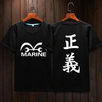 海贼王正义海军T恤 男短袖夏装 动漫二次元 白胡子纯棉半袖T恤