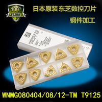 日本东芝泰珂洛数控刀片WNMG080408 080404 080412-TM T9125 9115