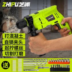 芝浦冲击钻家用电钻多功能手枪钻电动螺丝刀电起子手电钻轻型电锤