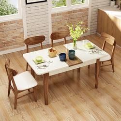 现代简约伸缩餐桌小户型餐桌椅组合4人6人长方形烤漆钢化玻璃饭桌
