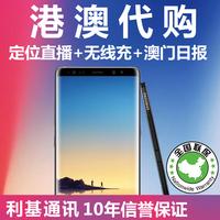 Samsung/三星 galaxy note8 N8 港行澳行港版 全网通正品联保手机