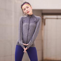 春夏跑步健身衣女运动上衣瑜伽服长袖拉链立领紧身显瘦外套