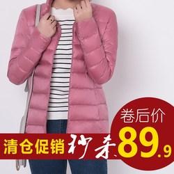 反季韩版立领轻薄羽绒服女短款轻便修身大码中年妈妈羽绒外套清仓
