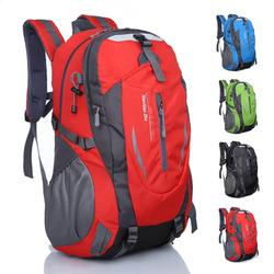 户外登山包40L大容量轻便旅行背包男士旅游双肩包防水女运动书包